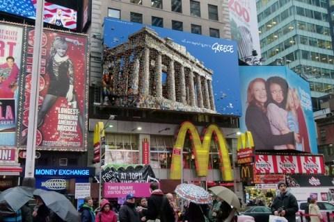H Eλλάδα στην Times Square !