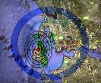 Ψήφισμα συμπαράστασης ΠΣ Επτανησίων Γαλατσίου για τους σεισμόπληκτους Κεφαλονιας και Ιθάκης