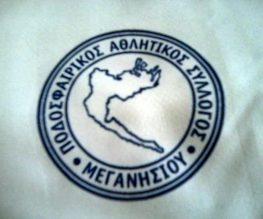 Γενική Απολογιστική Συνέλευση ΠΑΣ Μεγανησίου