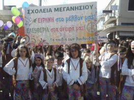 Τα Μεγανησιωτόπουλα στο Παιδικό Καρναβάλι Λευκάδας
