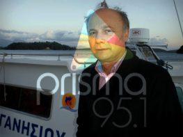 Η ραδιοφωνική συνέντευξη του Δήμαρχου Μεγανησίου Στάθη Ζαβιτσάνου στο Prisma 95.1