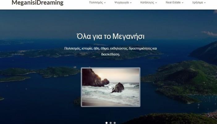 Το MeganisiTimes καλωσορίζει το MeganisiDreaming