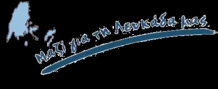 Δήλωση-Ανακοίνωση Κατερίνας Καββαδά (Καρατσολάκη)