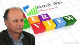 Συνέντευξη του Δήμαρχου Μεγανησίου κ.Στάθη Ζαβιτσάνου στο MeganisiNews