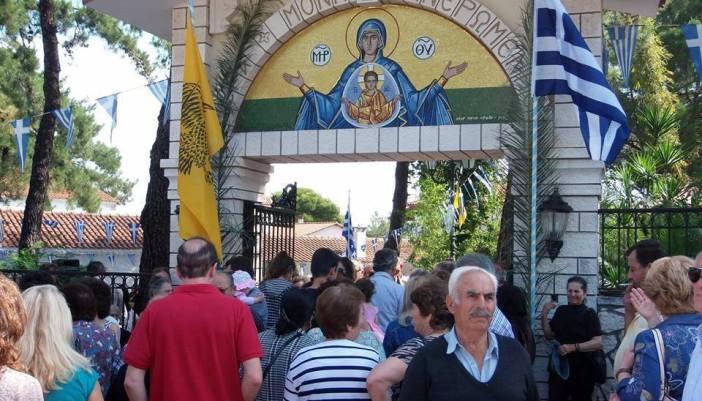 Εορτασμός Φανερωμένης στη Λευκάδα