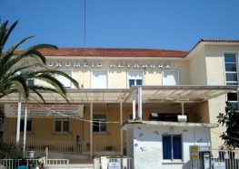 Ανακοίνωση Συμπαράστασης Τριμελής Επιτροπή Ιατρών Γενικού Νοσοκομείου Λευκάδας προς εργαζόμενους κατά της ''αξιολόγησης'' προσωπικού
