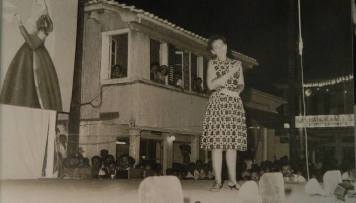 Η Κάλας στην Λευκάδα (1964)