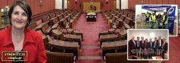 Από τη Λευκάδα στο αυστραλιανό κοινοβούλιο