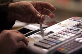 Φορολογικοί έλεγχοι με συλλήψεις σε επιχειρήσεις σε Ζάκυνθο και Λευκάδα