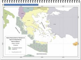 Υπό παραχώρηση περιοχές για πετρέλαια που σχετίζονται με τη Λευκάδα