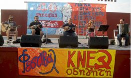 Με μεγάλη επιτυχία το 40ό Φεστιβάλ ΚΝΕ – «Οδηγητή» στη Λευκάδα (Φώτο+Βίντεο)