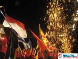 Ξεκίνησε το πολυπολιτισμικό Μουσικοχορευτικό Φεστιβάλ Λευκάδας