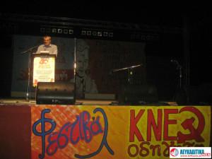 33_festival_kne_2014