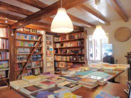 Ένα νέο βιβλιοπωλείο για τη Λευκάδα