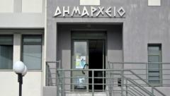 Ανακοίνωση Δήμου Λευκάδας