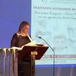 Προκήρυξη για το βραβείο «Ροντογιάννη»
