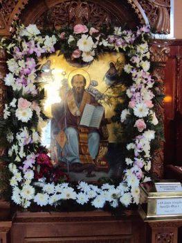Για την γιορτή του Αγ. Βησσαρίωνος