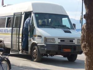 Ανακοίνωση Δήμου Μεγανησίου για τα δρομολόγια του λεωφορείου