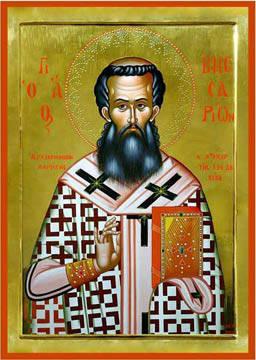 Πρόγραμμα εορτής Αγ. Βησσαρίωνος