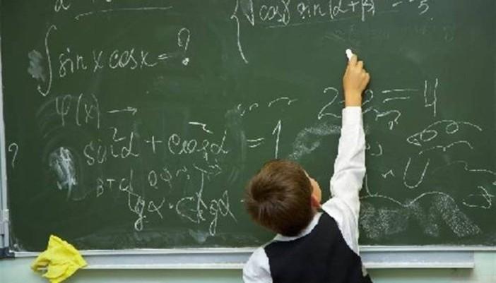 Ο Δήμος Λευκάδας για την έναρξη της σχολικής χρονιάς
