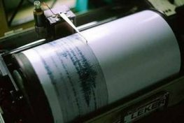Ισχυρός σεισμός το βράδυ