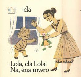 Ηταν κάποτε…η ελληνική γλώσσα!