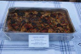 Μεγανησιώτικη κουζίνα…Συνταγές με μακαρόνια