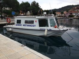 Αλλαγή εποχής στο σκάφος του Δήμου