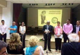 Πολιτιστικός Σύλλογος Επτανησίων Γαλατσίου   Αφιέρωμα στον Νίκο Κούρκουλο