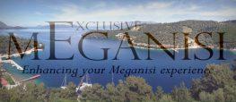 Ένα καταπληκτικό «Exclusive Meganisi» βίντεο