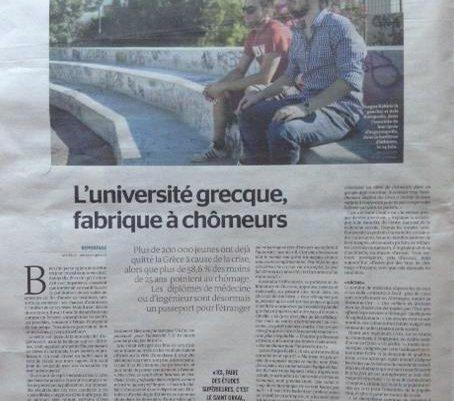 Ο Άρης Κατωπόδης στην Le Monde!