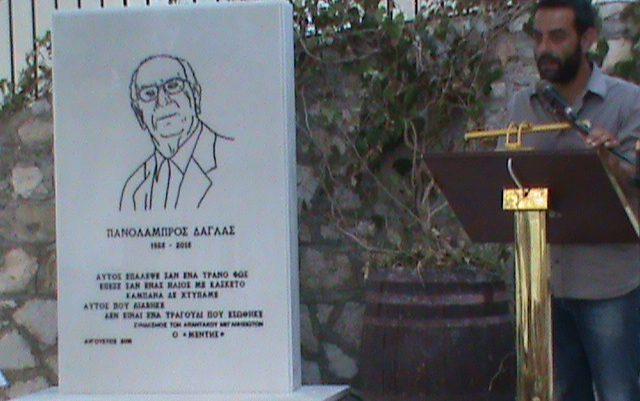Συγκίνηση στα αποκαλυπτήρια του μνημείου του Λάμπρου Δάγλα, στην ομώνυμη πλέον πλατεία
