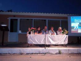Με επιτυχία η παρουσίαση των «Μεγανησιώτικων Παραμυθιών» (video update)