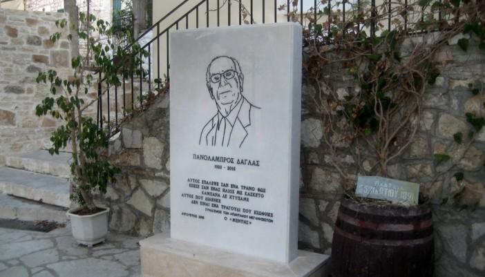 Κατωμέρι: Το χωριό του άρχοντα της Αριστεράς Λάμπρου Δάγλα (Λαμπράκη)