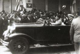 Η επίσκεψη του βασιλιά Γεωργίου Β΄ και του διαδόχου Παύλου το 1936 στη Λευκάδα
