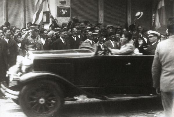 Επίσκεψη-του-Άνακτα-Γωργίου-Β-Λευκάδα-1936-001