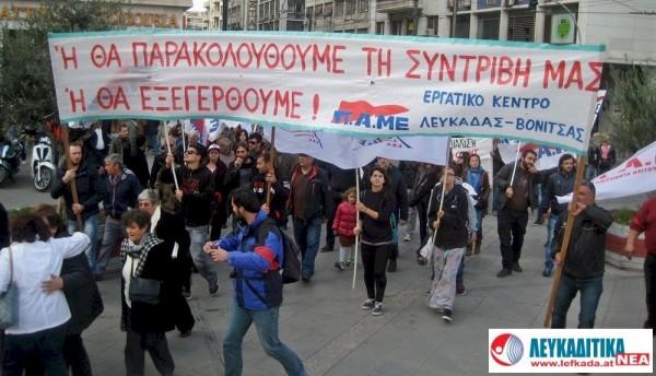 1_syllalitirio_pame_athina1