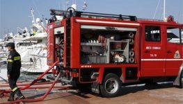 Λευκάδα: Βυθίστηκε λόγω πυρκαγιάς θαλαμηγός μεταξύ Σκορπιού και Μεγανησίου