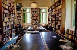 Ανακοινώσεις Δημόσιας Βιβλιοθήκης Λευκάδας
