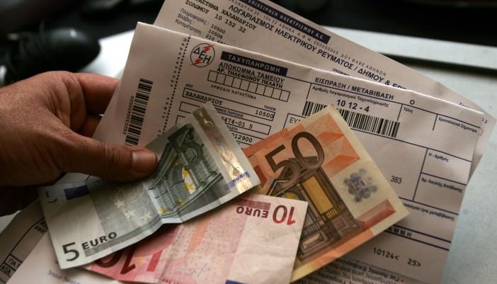 Δελτίο τύπου βουλευτή για τις παρατάσεις πληρωμών για το Μεγανήσι