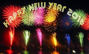 Ευτυχισμένο το 2016!