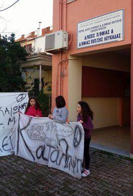 Δυναμική κινητοποίηση των Μεγανησιωτών στην Λευκάδα για την υποβάθμιση του σχολείου μας