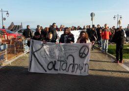 Δηλώσεις υποστήριξης προς τον Σύλλογο Γονέων από «ΜΕΝΤΗ» και άλλους φορείς