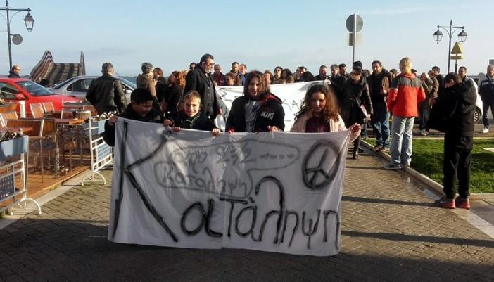 Πορεία Διαμαρτυρίας στη Διεύθυνση Πρωτοβάθμιας & Δευτεροβάθμιας Εκπαίδευσης Λευκάδας κατά της υποβάθμισης του δημοτικού σχολείου Μεγανησίου