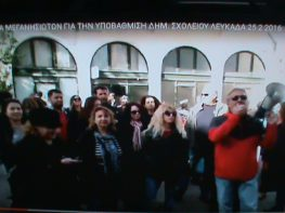 Βίντεο-ρεπορτάζ του Θ.Κατωπόδη για την κινητοποίηση