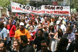 ΛΑΕ-ΑΝΤΑΡΣΥΑ-Εργ. Αγώνας: «Ο αγώνας συνεχίζεται»