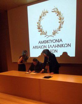 Μέλος της «Αμφικτυονίας Αρχαίων Ελληνικών Πόλεων» το Μεγανήσι