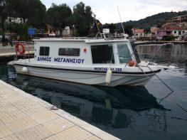 Μερικά σχόλια για το σκάφος του Δήμου