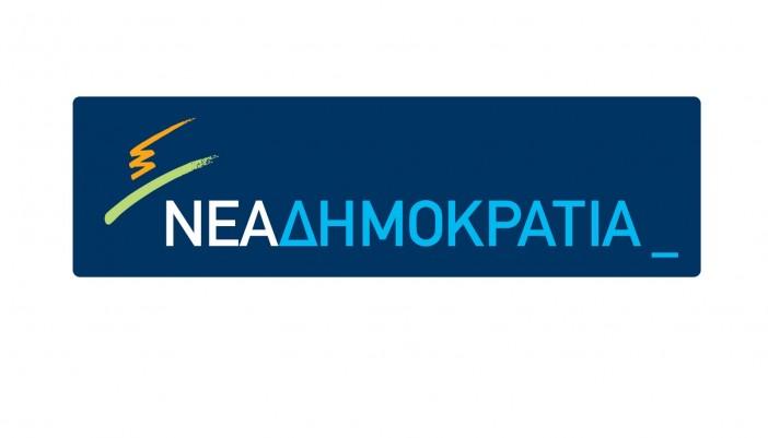Υποψηφιότητες ΝΟΔΕ Λευκάδας