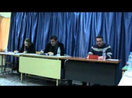 5ο δημ. συμβούλιο: Ισολογισμός του 2012